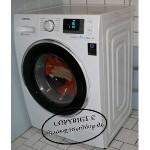 Waschmaschine-150x150 in